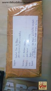 sambal roa yang enak  WA 085299330523